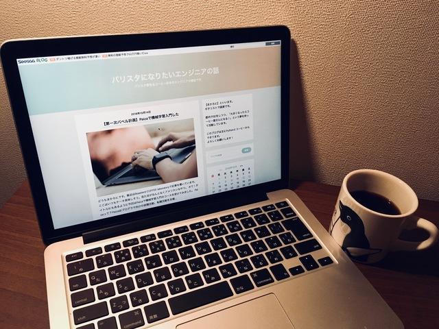 coffee'n'mac.jpg